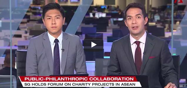 20180321_ChannelnewsAsia<br/><h6>Public-Philanthropic Collaboration</h6>