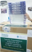 20200521_Business Insider<br/><h6>Tanoto Foundation Donates PPEs to Further Combat COVID-19 in Singapore</h6>