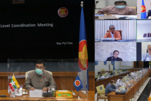 20200727_Global New Light of Myanmar<br/><h6>ASEAN to continue support Myanmar repatriation programme for displaced persons from Rakhine</h6>